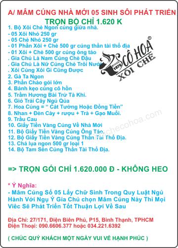 mam-cung-05-khong-heo